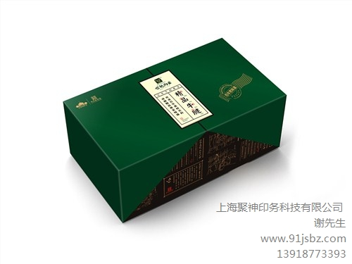 高端茶叶礼盒