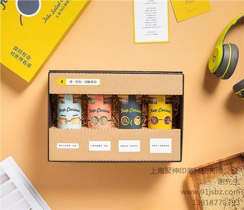 保健品礼品盒