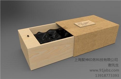 抽屉式包装礼盒