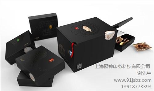 实用抽屉式包装盒