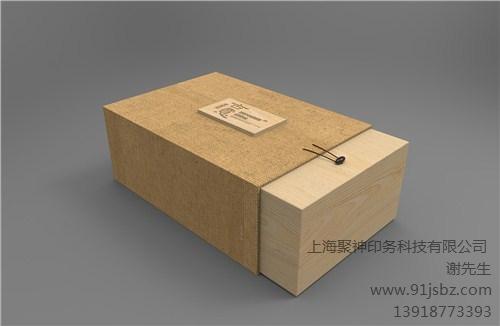 普陀实用抽屉式包装盒