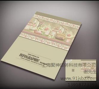 普陀酒店画册印刷