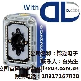 上海锦逊电子有限公司