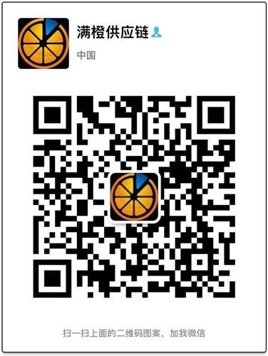 五金阀门报关公司上海清关代理 满橙至盈