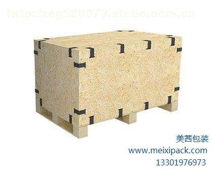 上海美茜包装工程有限公司