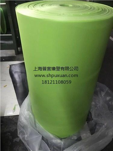 上海普宣橡塑有限公司