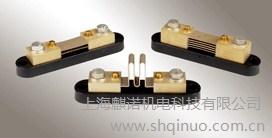 美国EMPRO SHUNT 分流器HA-100-50-上海麒诺机电科技有限公司