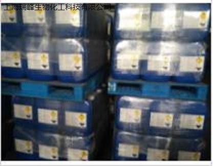上海瑞峰生物化工科技有限公司