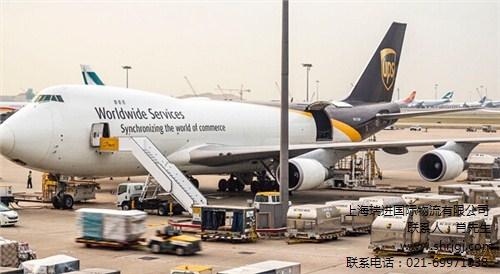 上海到阿曼阿瓦兹AWZ空运