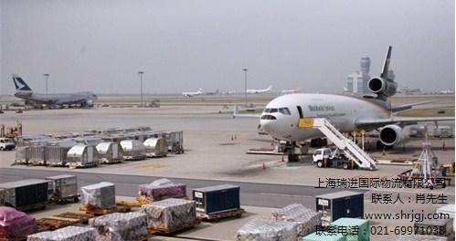 上海到苏丹喀土穆KRT空运