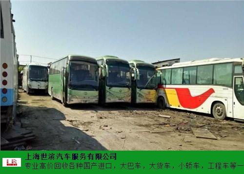 江蘇回收大客車 世濱供應