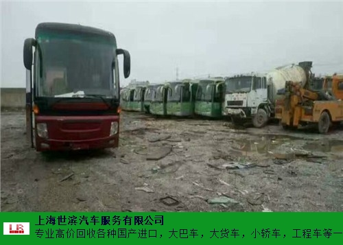 江蘇高價回收拖車專業回收 世濱供應
