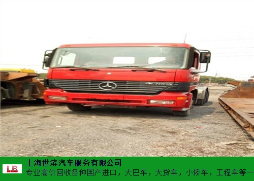 天津大客車回收 世濱供應