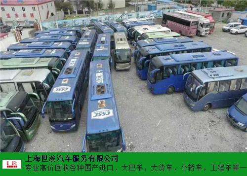 天津高价收购大卡车 世滨供应