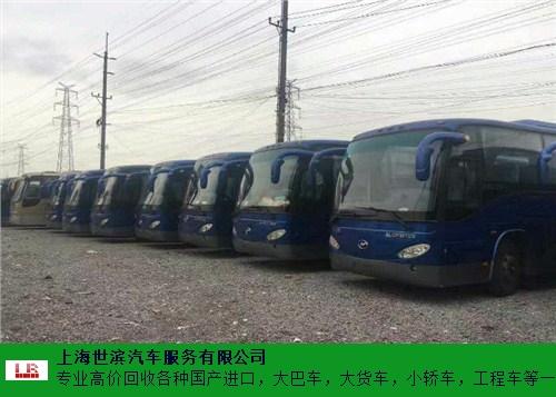 广西出售二手车 世滨供应