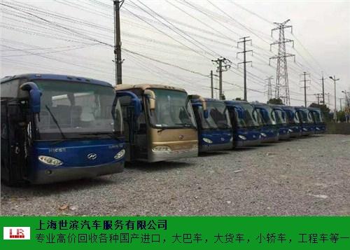 宁夏高价回收拖车 世滨供应