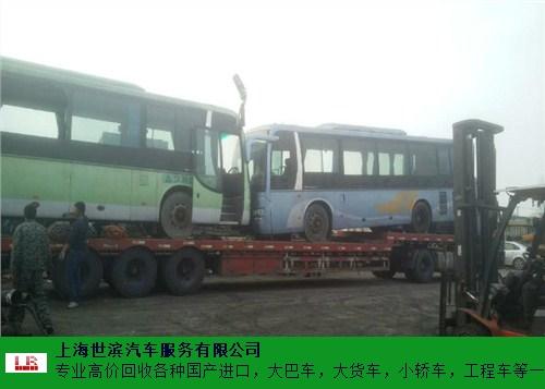 吉林高价收购进口车 世滨供应