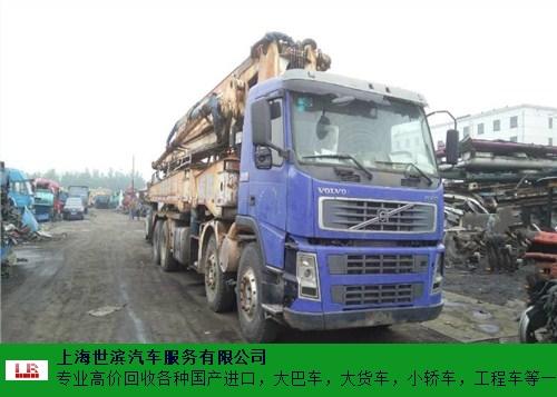 江苏回收二手车 世滨供应