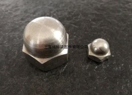 ,304不锈钢盖型螺母