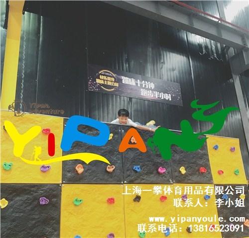 上海一攀游乐设备有限公司