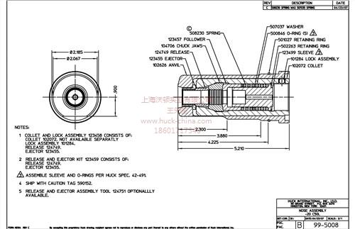 HUCK99-5008液压铆枪头