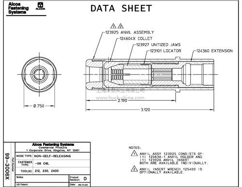 HUCK99-3006铆枪头