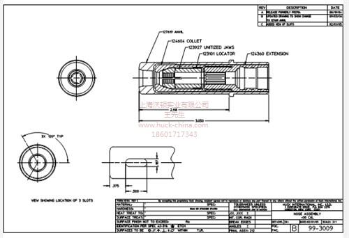上海美國原裝進口99-3009鉚槍頭  沃頓供