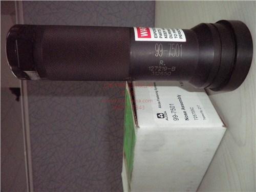 HUCK99-7501铆枪头