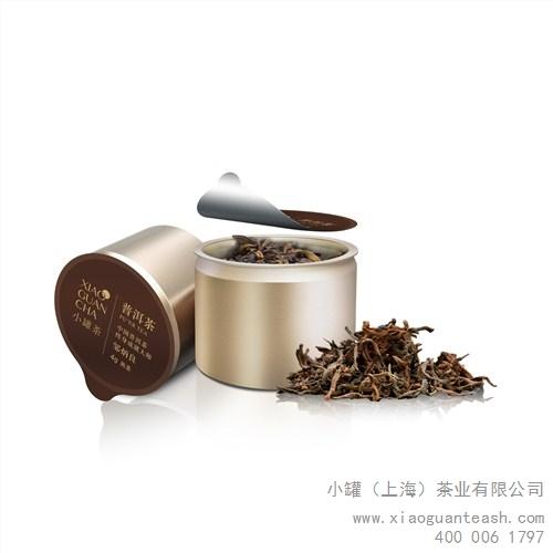 小罐(上海)茶业有限公司