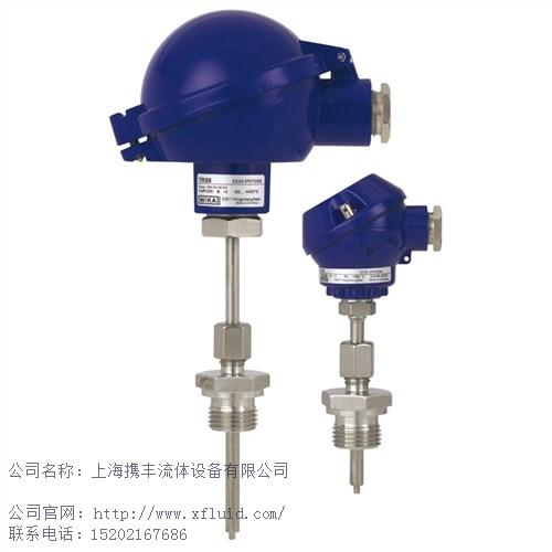 上海携丰流体设备有限公司