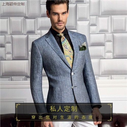 上海西装礼服全定制