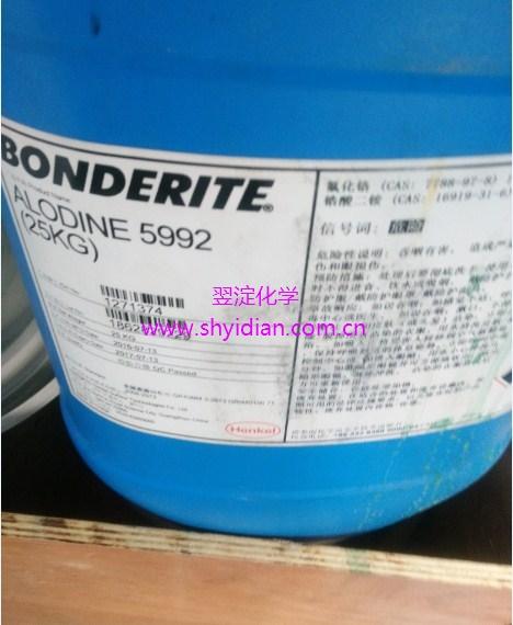 汉高BONDERITE M-NT 5992钝化剂