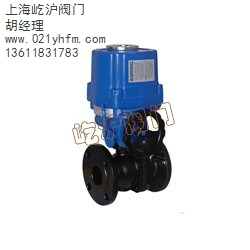 上海电动球阀