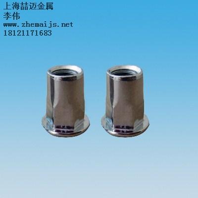 上海喆邁金屬制品有限公司