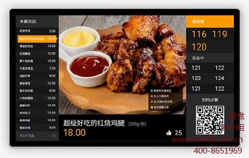 杭州雄伟科技开发股份有限公司