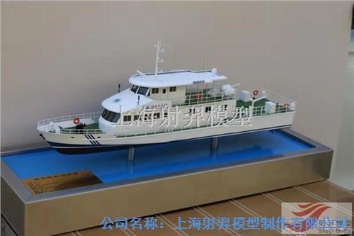 船舶模型制作