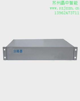 苏州小型无线对讲系统