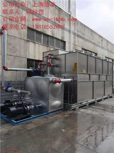 上海络冰环保科技有限公司