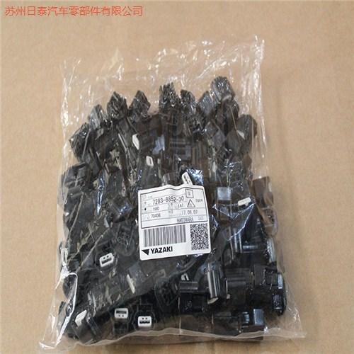 日本YAZAKI进口接插件经销商