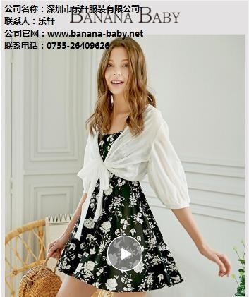 香蕉宝贝韩版收腰披肩衬衫-尺码-颜色-领型-乐轩供