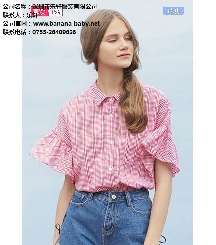 BANANABABY棉质格子衬衫版型/风格-乐轩供
