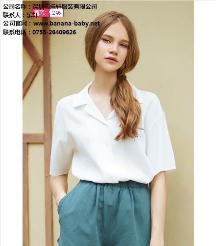 BANANABABY玫瑰刺绣衬衫材质-刺绣衬衫领型-乐轩供