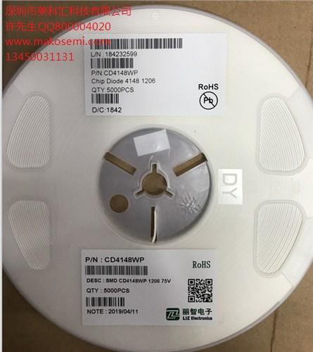 BD4148WSP电阻式4148 丽智0805