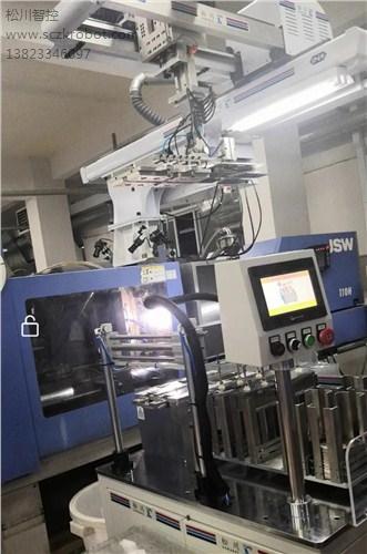 注塑胶铁钢片埋入自动化成套设备