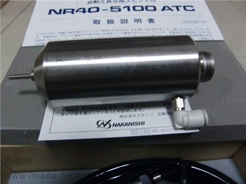 中西电动主轴NR40-5100ATC