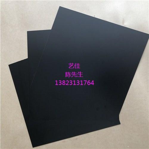 深圳市艺佳电子科技有限公司