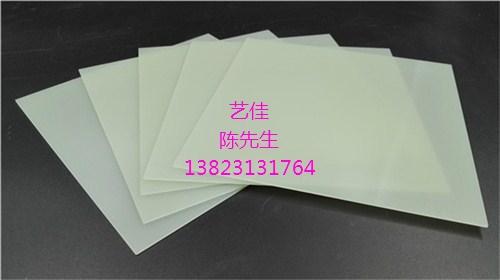 FR-4环氧树脂玻纤维板