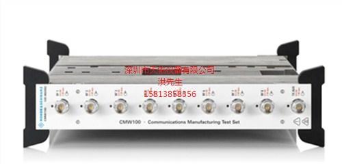 5G测试CMW100 无线通信生产测试仪