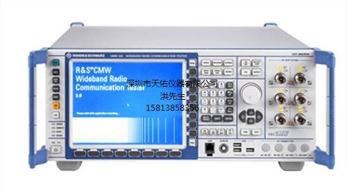 CMW500 宽带无线通信测试仪