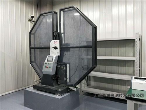 高低温冲击试验无锡通测检测技术有限公司供